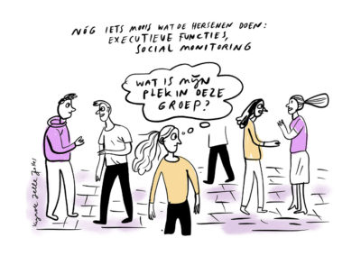 Social monitoring | Live cartoon | Anne Stalinksy