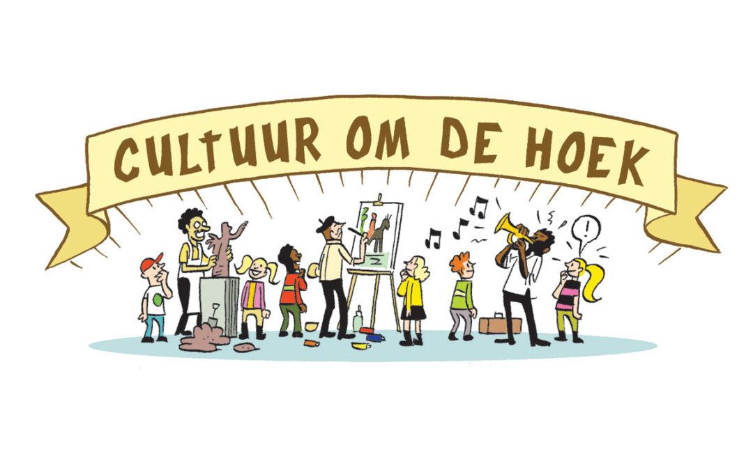 Praatplaten voor cultuur